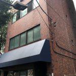 本駒込2丁目貸店舗・事務所